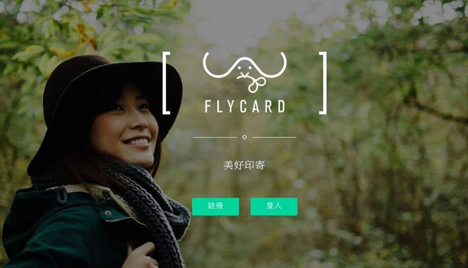 flycard