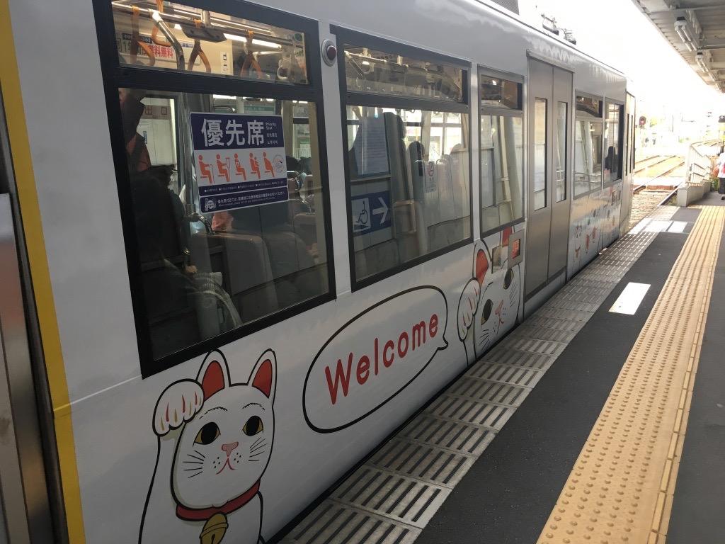 日台女生交換日記~超級可愛的世田谷線招財貓電車
