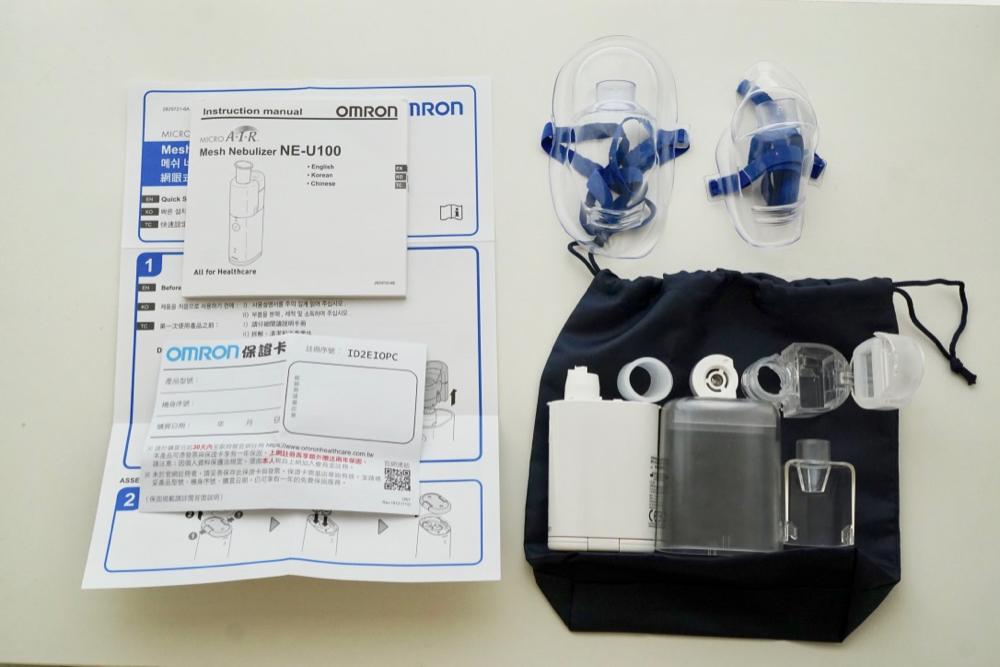 過敏兒好幫手歐姆龍噴霧治療器 NE-U100