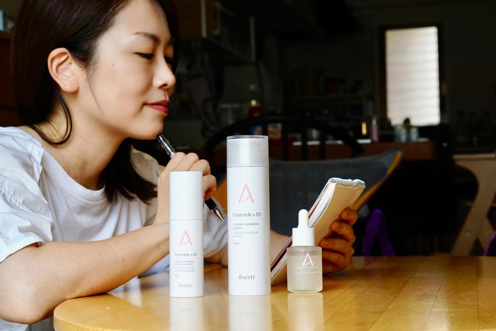 日本乾敏肌專用療癒系品牌ASeFFF 給肌膚最需要的溫柔