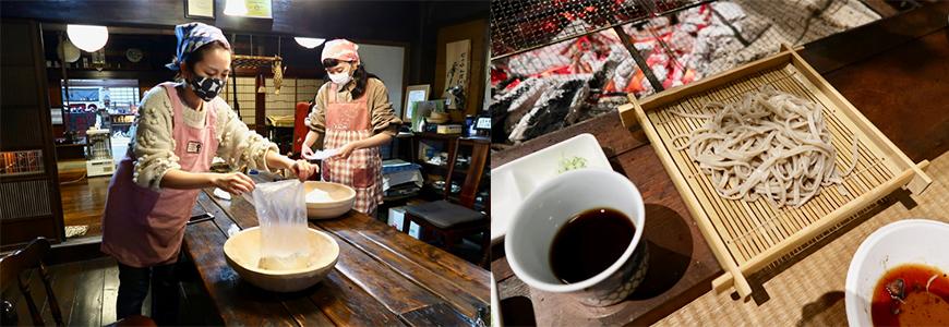 日本古民家手作蕎麥體驗