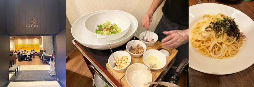 日式意大利餐廳三井飯店