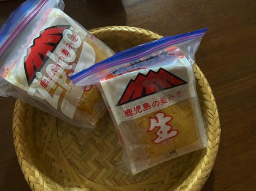 日台女生交換日記家鄉味