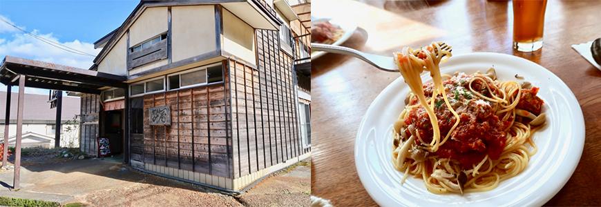 日本只見町