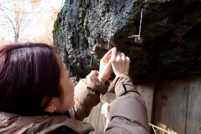 日本只見町結緣神社三石神社