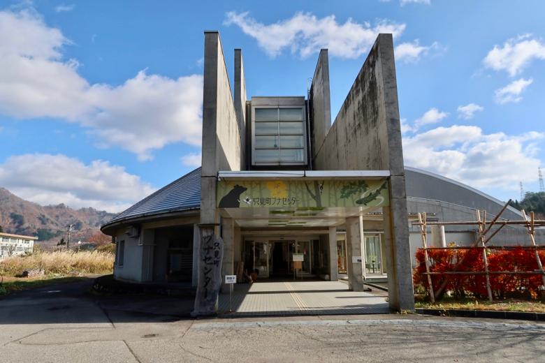 日本只見町景點只見山毛櫸與河川博物館