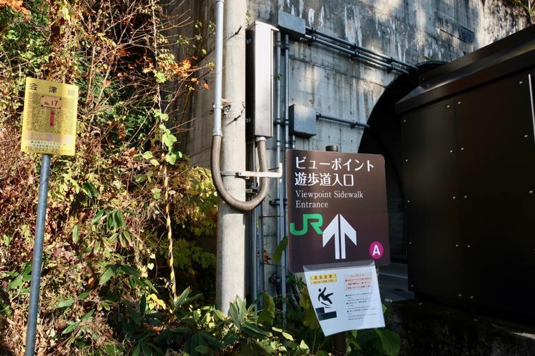 日本只見町第一只見川橋樑
