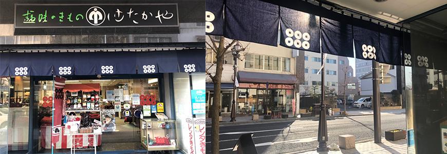 長野上田市開運親子旅行