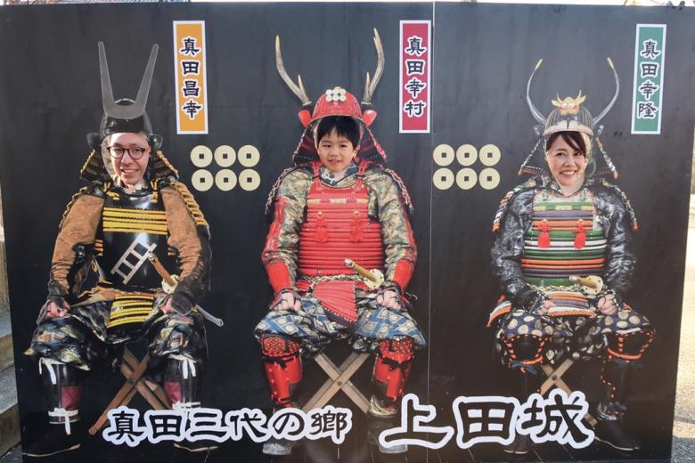 長野上田城跡公園
