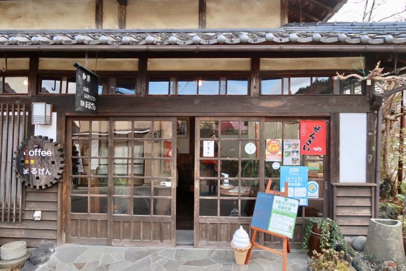 長野上田別所溫泉時髦咖啡店_茶坊まるげん