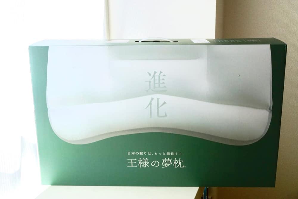 「王樣の極夢枕」 日本枕頭 鈴木太太