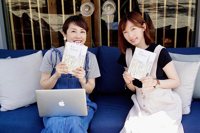 人物專訪:《東京‧時時刻刻》作者MIHO